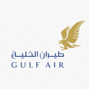 Logos Quiz Answers GULF AIR Logo